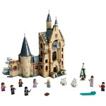 LEGO Harry Potter 75948 LEGO Harry Potter Conf. WW 4